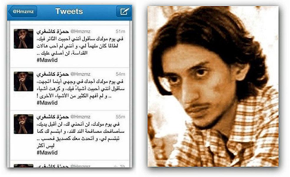 Hamza-Kashgari-tweets