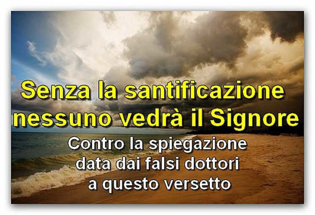 senza-santificazione-blog
